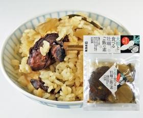 「大根と食べる牡蠣ご飯の素(株式会社松前屋)」の商品画像