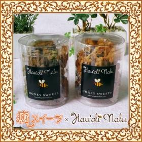 「グラノーラハニードロップクッキー3本セット(株式会社NALU GARDEN FARM)」の商品画像