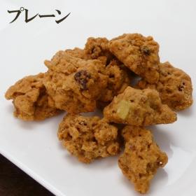 「グラノーラハニードロップクッキー3本セット(株式会社NALU GARDEN FARM)」の商品画像の2枚目