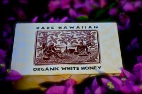 「レアハワイアンオーガニックホワイトハニー 1.48oz 3種セット(株式会社NALU GARDEN FARM)」の商品画像の2枚目