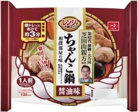 芝田山親方監修 レンジで小鍋立てちゃんこ鍋 醤油味の商品画像