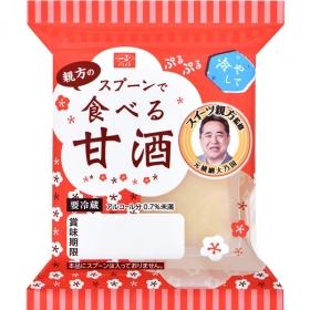 「スイーツ親方監修 スプーンで食べる甘酒(一正蒲鉾株式会社)」の商品画像