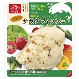 サラダフィッシュ(バジル)の商品画像