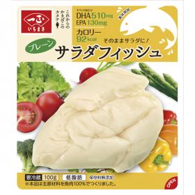 サラダフィッシュ(プレーン)の商品画像