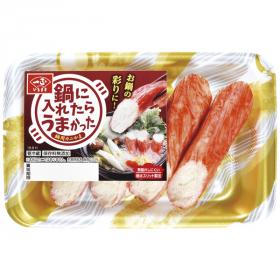 鍋に入れたらうまかった 鍋用カニかまの口コミ(クチコミ)情報の商品写真