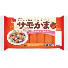 一正蒲鉾株式会社の取り扱い商品「サモかま」の画像