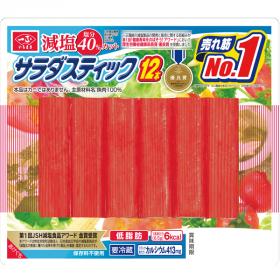 「サラダスティック(一正蒲鉾株式会社)」の商品画像