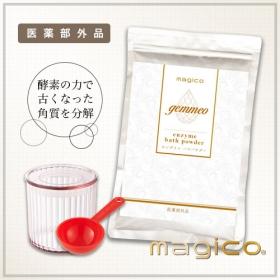 magico エンザイムバスパウダー(医薬部外品) ※入浴剤の商品画像