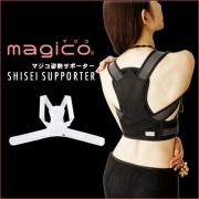中山式産業株式会社の取り扱い商品「マジコ 姿勢サポーター」の画像