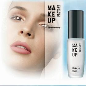 「MUF メイクアップベース - エステ&スパ ルミエ・パリ -(株式会社ルミエ・パリ)」の商品画像