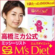 「高橋ミカおススメ! 簡単置き換えダイエット M's Diet(株式会社ミッシーリスト)」の商品画像