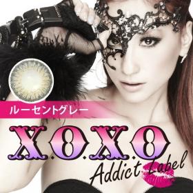 X.O.X.O アディクトレーベル ルーセントグレー カラコン1年の商品画像