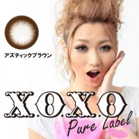 X.O.X.O ピュアレーベル アズティックブラウン カラコン1年の商品画像