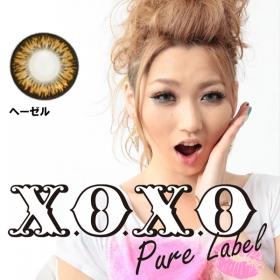 X.O.X.O ピュアレーベルセール ヘーゼル 使用期限6ヶ月~の商品画像