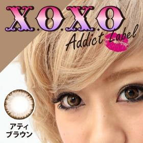 X.O.X.O アディクトレーベル アティブラウン カラコン1年の商品画像