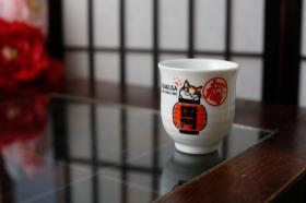 「あさくさ福猫太郎開運ゆのみ(株式会社HOKUSHIN)」の商品画像