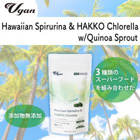 「ハワイアンスピルリナ&醗酵クロレラ(株式会社TRIPLAK)」の商品画像の2枚目