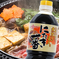 「【九州の万能醤油】 これ一本で誰でも料理名人!『ホシサン☆にたき一番』(ホシサン株式会社)」の商品画像