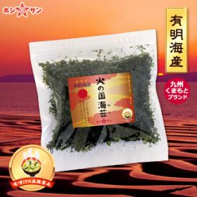 手間をかけた特別製法★香りが違います☆ホシサン『干し海苔』の商品画像