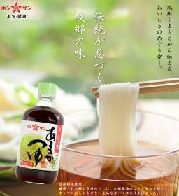「醤油の質が違います!醤油職人の技光る!ここしかない上品な甘み☆あまかつゆ(ホシサン株式会社)」の商品画像