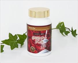 「シナモンで糖化ケア!【グリケアープラス】(美脚、短期集中ダイエット、酵素サプリメントの株式会社エヌ・エス・エス)」の商品画像