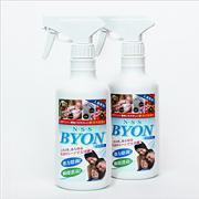「インフルエンザ・食中毒対策に!BYONスプレー500ml 2本セット(美脚、短期集中ダイエット、酵素サプリメントの株式会社エヌ・エス・エス)」の商品画像