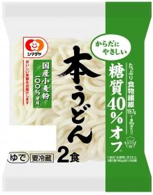 「「本うどん」糖質40%オフ2食(シマダヤ株式会社)」の商品画像