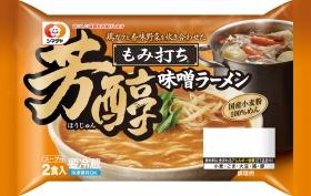 「「もみ打ち」芳醇味噌ラーメン(シマダヤ株式会社)」の商品画像