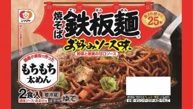 「「鉄板麺」お好みソース味(シマダヤ株式会社)」の商品画像