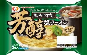 「「もみ打ち」芳醇塩ラーメン(シマダヤ株式会社)」の商品画像