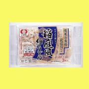 「冷凍 国産小麦粉 稲庭風細うどん3食(シマダヤ株式会社)」の商品画像