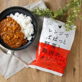 「【LOHACO限定】レンジでぱぱっと野菜と鶏肉のカレー辛口1袋(4食入)(アスクル株式会社)」の商品画像