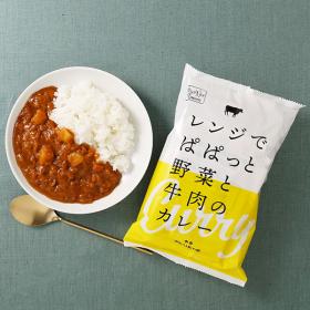 【LOHACO限定】レンジでぱぱっと野菜と牛肉のカレーの商品画像