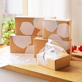 「【LOHACO限定】スライダーバッグ(冷蔵・冷凍対応)3点セット(アスクル株式会社)」の商品画像