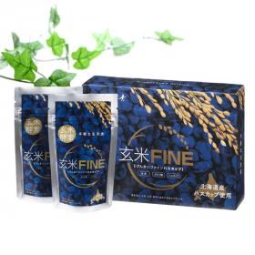 玄米ファイン ハスカップ(錠粒・150g入[30gX5袋])の商品画像