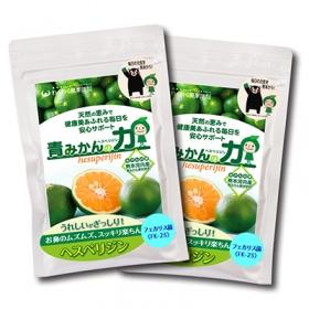 青みかんの力【FK-23(フェカリス菌)】(仮称)の商品画像