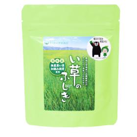 い草のふしぎ粉末の商品画像