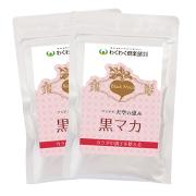 「黒マカ(わくわく倶楽部株式会社)」の商品画像