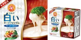 <冬季限定>白いチーズフォンデュの商品画像