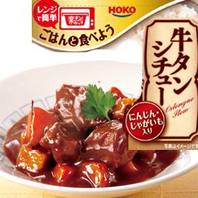 楽チン!カップ 牛タンシチューの商品画像