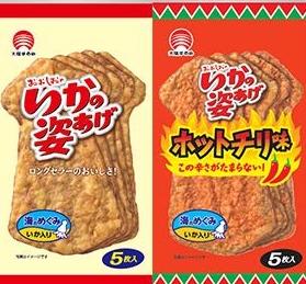 「いかの姿あげ(株式会社合食)」の商品画像