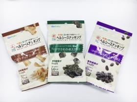 「HS食物繊維3品セット(株式会社合食)」の商品画像
