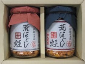 「鮭フレーク「荒ほぐし鮭」(株式会社合食)」の商品画像