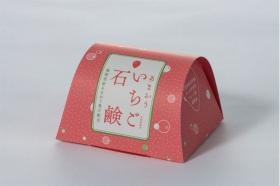 いちごの王様!! 福岡県産あまおういちご石鹸の商品画像