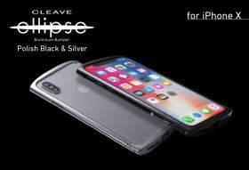 「iPhone X 用 アルミバンパー「ellipse」(ディーフ株式会社)」の商品画像