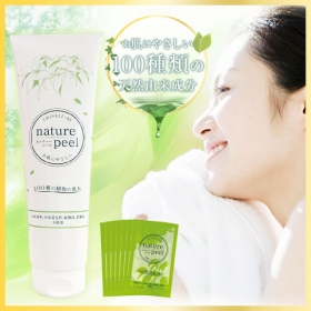「Twinkle+Be nature peel ネイチャーピール(BeGarden~ビー・ガーデン~)」の商品画像