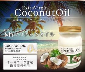 ココナッツオイル 大人気のエキストラヴァージンココナッツオイル 385gの商品画像
