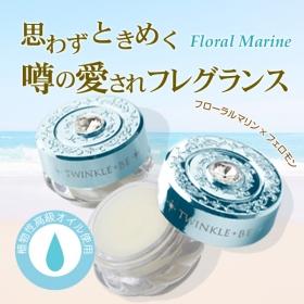 【練り香水】プリンセスラブパフューム フローラルマリンの香り/ソリッドパフュームの商品画像
