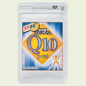 「活性型コエンザイムQ10(株式会社ジェイ・サプリ)」の商品画像