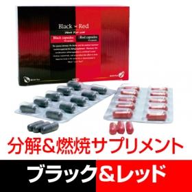 「BLACK & RED[ブラック&レッド](グッドエフ)」の商品画像